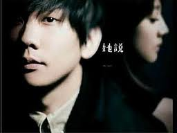images10 Lovely Chinese song JJ Lin Lin Jun jie 林俊杰 当你 Dang Ni When you ; lyrics, pinyin, English translation, Cyndi Wang XinLing version too, be yourself quotes, and Adele   Rolling in the Deep   lyrics