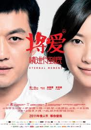 images3 Romantic Chinese song 因为爱情 yin wei ai qing  Because of love 陈奕迅 Eason Chan / Yik shun 王菲 Faye Wong / Fei Wang : Mandarin lyrics, pinyin, English translation, quotes of happiness, Black Eyed Peas   Where is the Love Lyrics